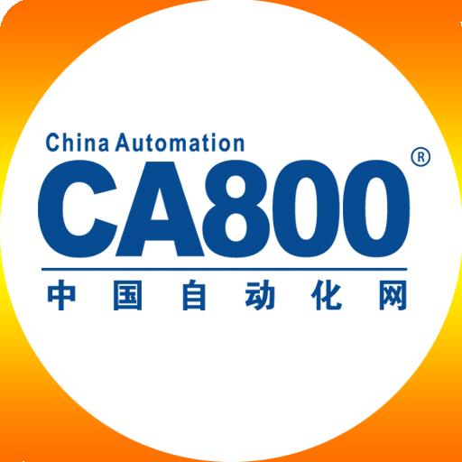 中国自动化网—工业互联与智能制造