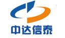 北京中达信泰科技有限公司