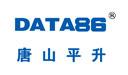 唐山平升电子技术开发有限公司