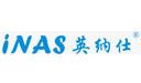 深圳市英纳仕电气有限公司
