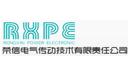 辽宁荣信电气传动技术有限责任公司
