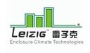 广州市雷子克电气设备有限公司